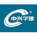 中咨海外(北京)工程造价咨询有限公司