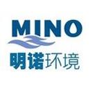 上海明诺环境科技有限公司