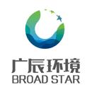 山东广辰环保科技有限公司
