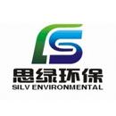 广东思绿环保科技股份有限公司