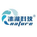 北京涞澈科技发展有限公司