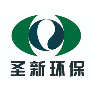 光泽县圣新能源有限责任公司