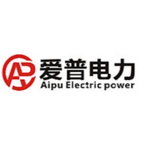 北京爱普电力股份有限公司襄阳分公司