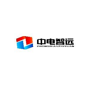 天津中电智远电力技术有限公司