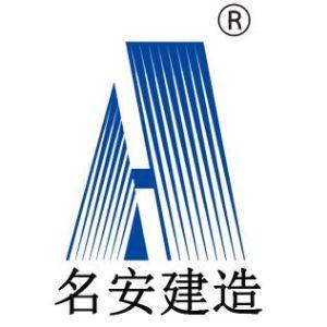 江苏镇江建设集团有限公司