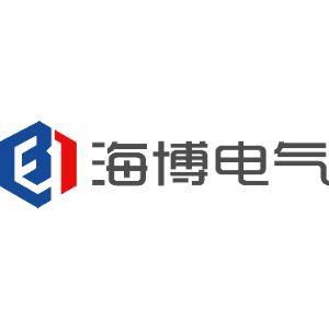 烟台海博电气设备有限公司