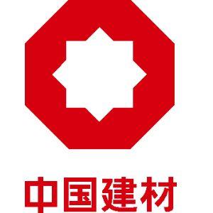 瑞昌中建材光电材料有限公司