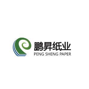贵州鹏昇(集团)纸业有限责任公司