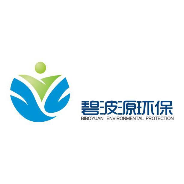 河南碧波源环保科技有限公司