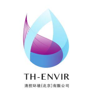 清控环境(北京)有限公司