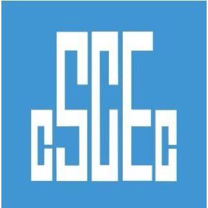 中建新疆建工集团第三建设工程有限公司