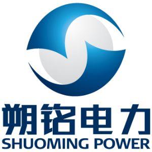 云南朔铭电力工程有限公司