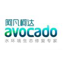 阿凡柯达环保科技(北京)有限公司
