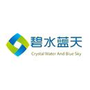 碧水蓝天环境科学研究有限公司