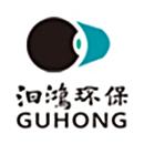 汩鸿(上海)环保工程设备