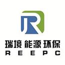 广东瑞境能源环保科技有限公司
