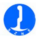 广东新环环保产业集团
