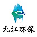 河北九江环保科技有限公司