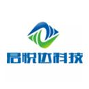 湖南君悦达科技有限公司