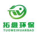 吉林省拓维环保集团股份有限公司