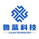 上海鲁蓝环保科技有限公司
