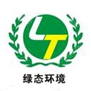 绍兴绿态环境科技股份有限公司