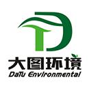 苏州大图环境工程设备有限公司