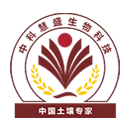 苏州中科慧盛生物科技有限公司