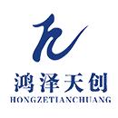 天津鸿泽天创生物环保科技发展有限公司