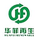 威立雅华菲高分子科技(浙江)有限公司