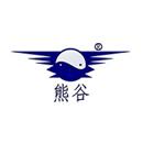 武汉市熊谷科技有限公司