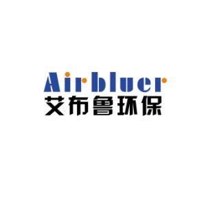 湖南艾布鲁环保科技股份有限公司