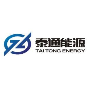 湖南泰通能源管理股份有限公司