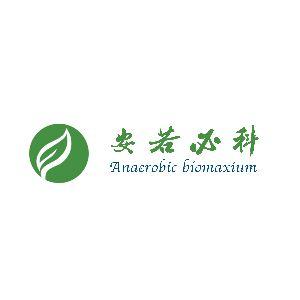 上海安若必科环保科技有限公司
