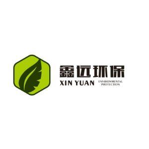 山西鑫远环保科技有限公司