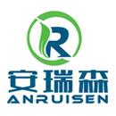 北京安瑞森环保科技有限公司