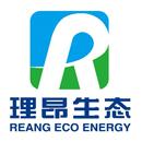 理昂生态能源股份有限公司