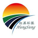 苏州红昇环保科技有限公司