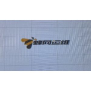 宁夏蜂网能源运维科技有限公司