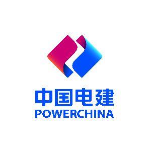 中电建兰考生物质制气有限公司