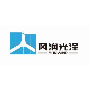 北京风润光泽新能源科技有限公司