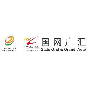 国网广汇(上海)电动汽车服务有限公司
