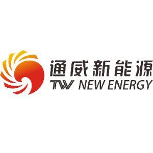 通威新能源有限公司