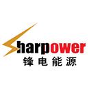 锋电能源技术有限公司