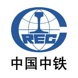 中铁三局集团有限公司