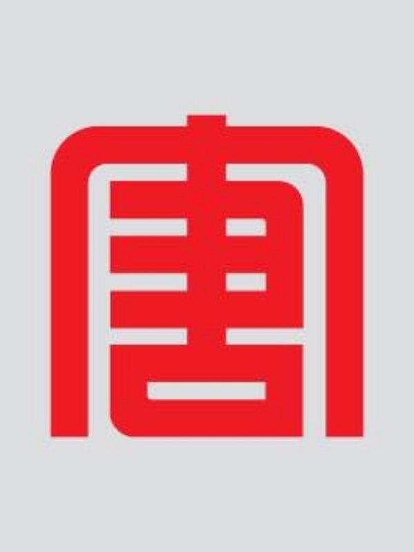 天津大唐国际盘山发电有限责任公司
