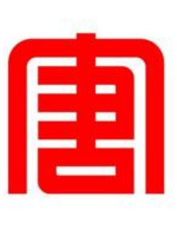 中国大唐集团新能科学技术研究院有限公司
