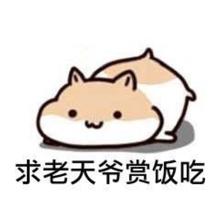 https://static.bjx.com.cn/UserNew/UserHead/2000461988/2020113013254542_987774.jpeg