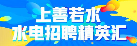 https://static.bjx.com.cn/bjx-ads/2018/07/06/2018070615531883_94738.jpg