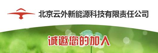 https://static.bjx.com.cn/bjx-ads/2018/08/09/2018080909425698_805728.jpg
